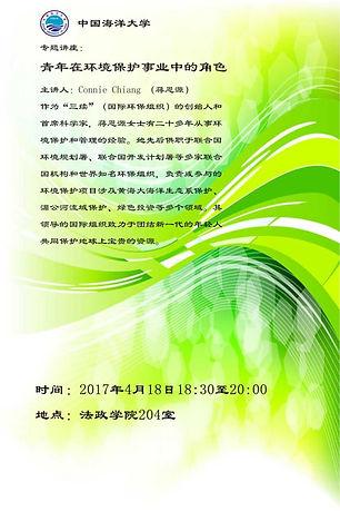 qd seminar poster.jpg