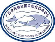 合浦 logo.jpg
