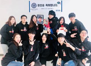 Gunho Lee received Master's Degree