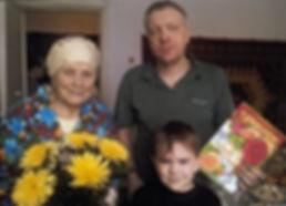 Вера Семеновна с внуком Владимиром и правнуком Кириллом Красновыми на 90-летии.