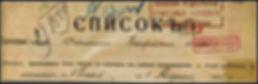 Список убитых, раненных, контуженных 129 пехотного Бессарабского полка 1915 года.