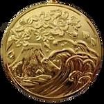Sakura Medal.png