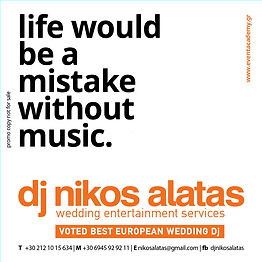 CD cover Alatas Life would be (4).jpg