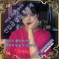 고창출장안마 채민