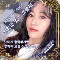 성남출장안마 리아