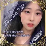 서울출장매니저 지윤