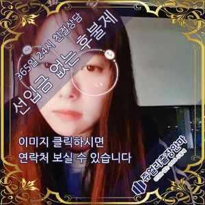 고흥출장안마 아린