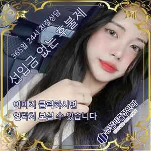 경산출장안마 서우