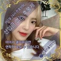 청주출장안마 라희