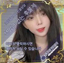 경산출장안마 유빈