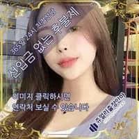 강남출장안마 가현