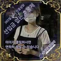 금산출장안마 가현