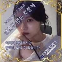 서울출장매니저 지우