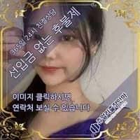 서울출장매니저 하은