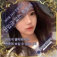 서울출장매니저 지민