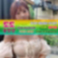 장흥출장안마 장흥출장마사지 장흥출장샵 출장매니저 하라