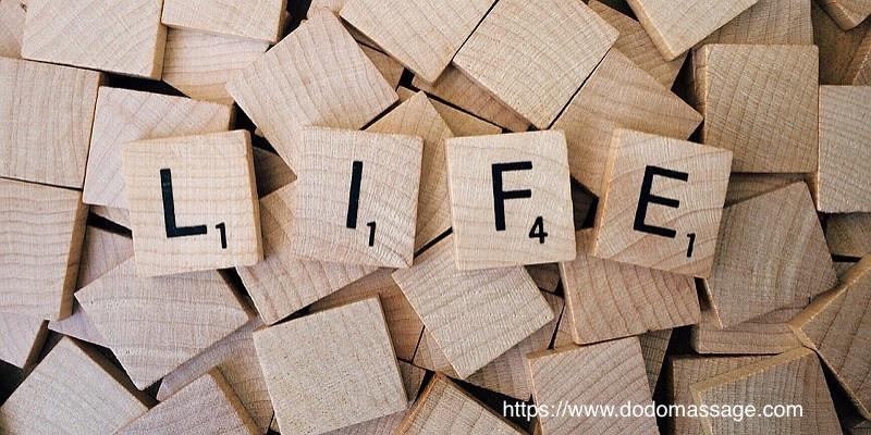 의미있는 이야기 인생에 대하여 -  쥬얼리마사지