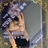 용인출장안마 재이 25살