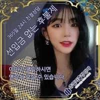 천안/구미/세종 출장매니저 프로필