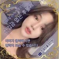 인천/제주 출장매니저 프로필