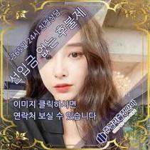 김천출장안마 수민
