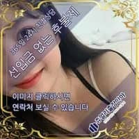 서울출장매니저 서연