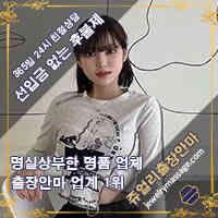 군산출장안마 가현
