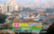 김제 최고의 출장샵 | 도도마사지