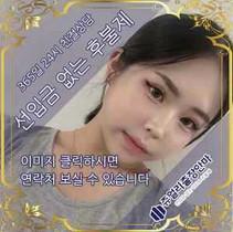 김천출장안마 수연