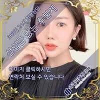 춘천출장안마 태현