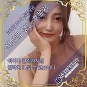 서울출장매니저 민서