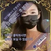 서천출장안마 예슬