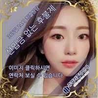 서울출장매니저 윤서