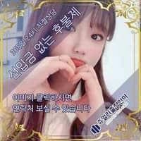 창원출장안마 다솜