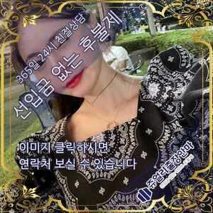 보성출장안마 태린