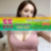 곡성출장안마 곡성출장마사지 곡성출장샵 출장매니저 엠마