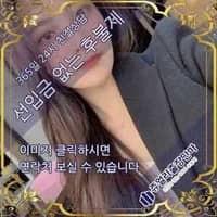 계룡출장안마 아현