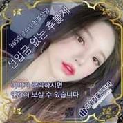서울출장매니저 수빈
