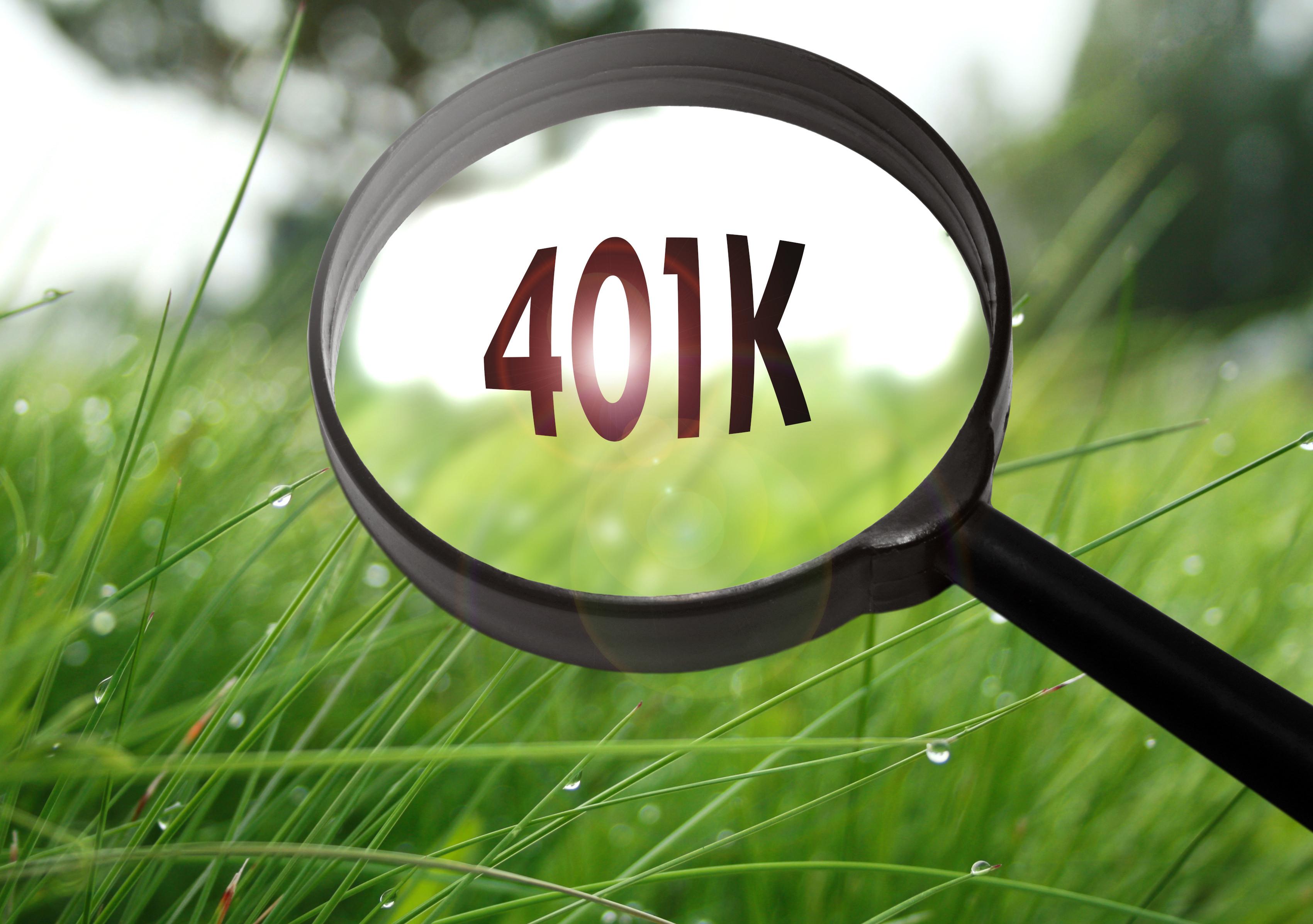 Current 401K Management