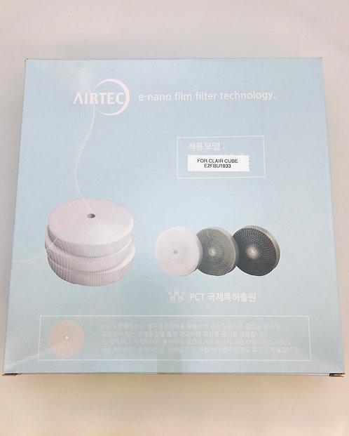 Airtec E-Nano 靜電式濾芯 (AIRBU1933) - 適用於Clair Cube/Cube+型號