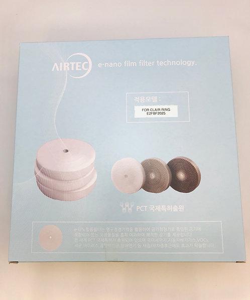 Airtec E-Nano 靜電式濾芯 (AIRBF2025) - 適用於Clair Ring1/2/3 型號