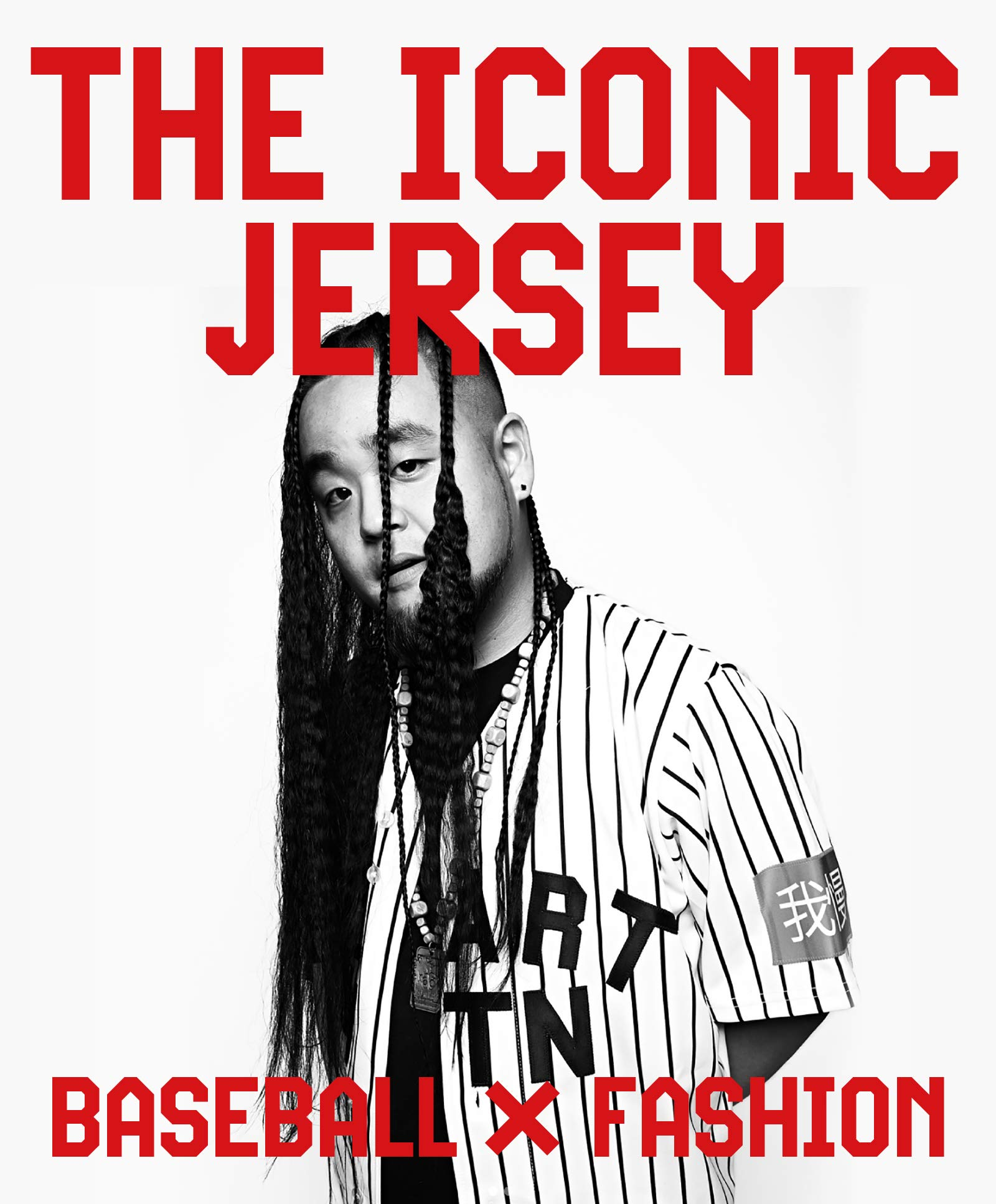 The Iconic Jersey: Baseball x Fashion