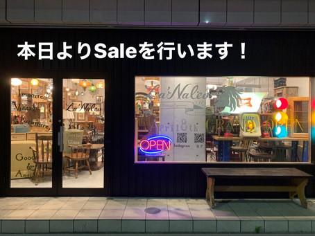 セールのお知らせ!!
