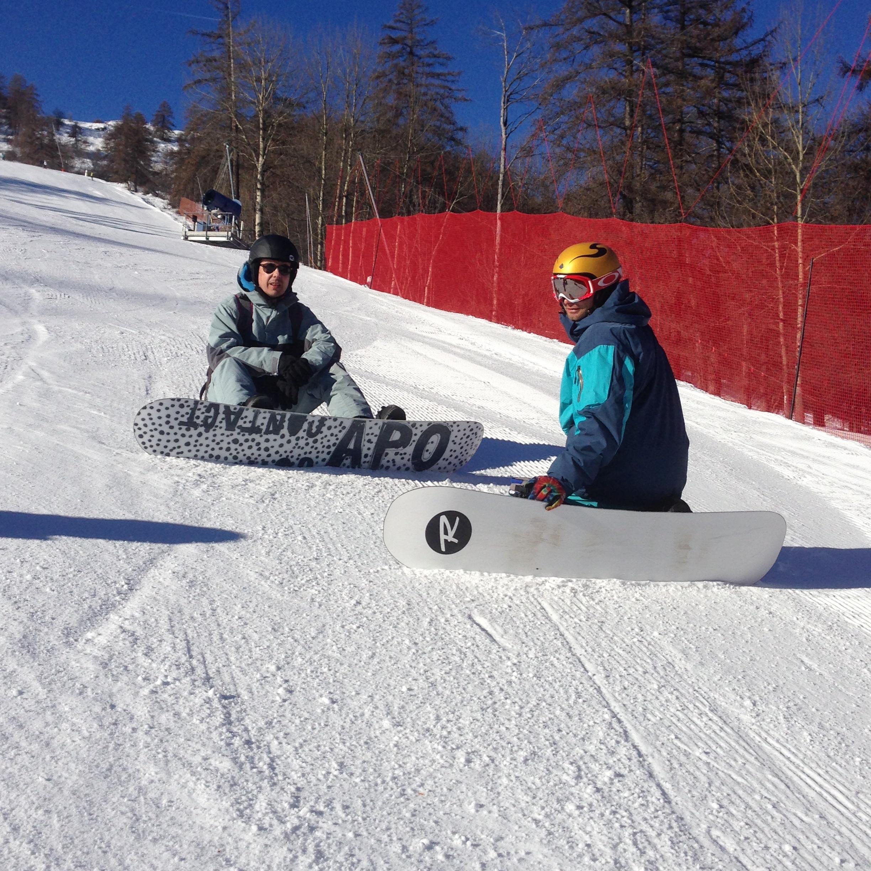 Apprenez le snowboard