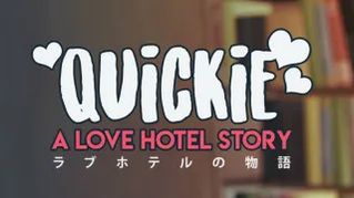 Quickie: A Love Hotel Story v0.20.1 Public