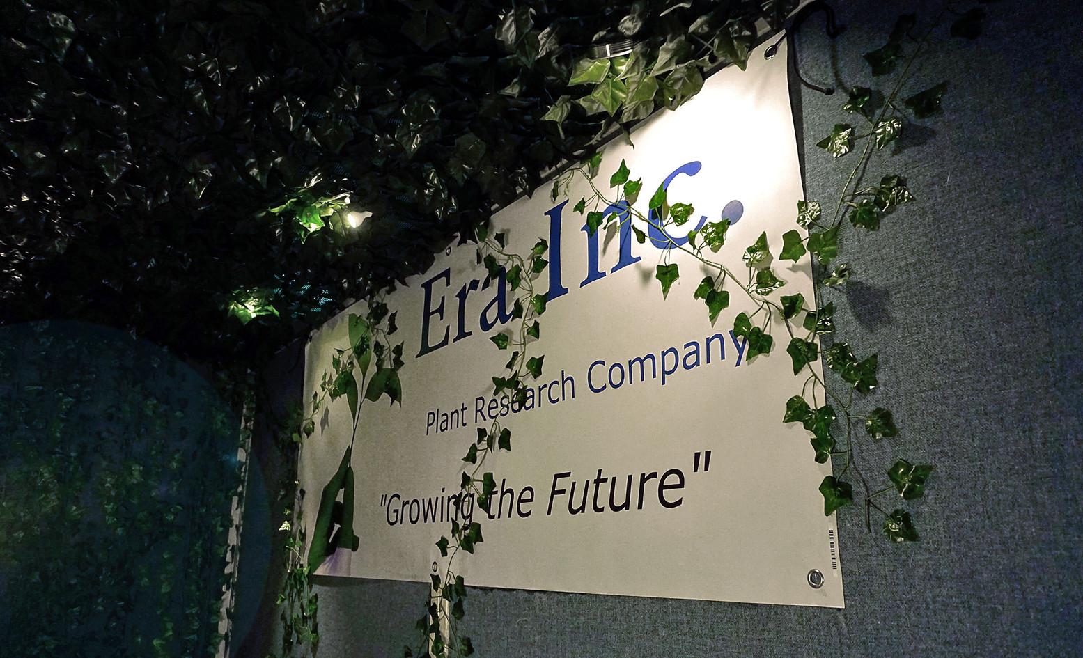 Escape Room Anaheim