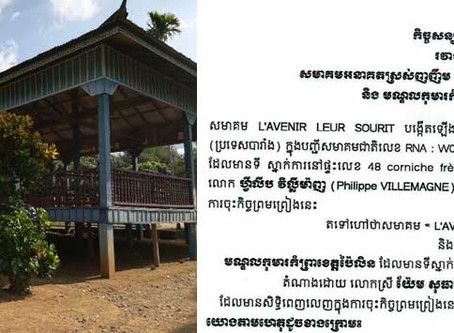 Nomination de la nouvelle directrice à Pailin