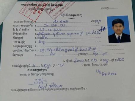 Premier étudiant à Phnom Penh