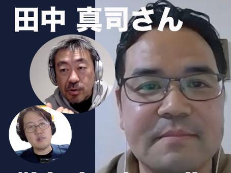 第10回 Yahoo!天気・災害 田中さんゲストの回をアーカイブしました