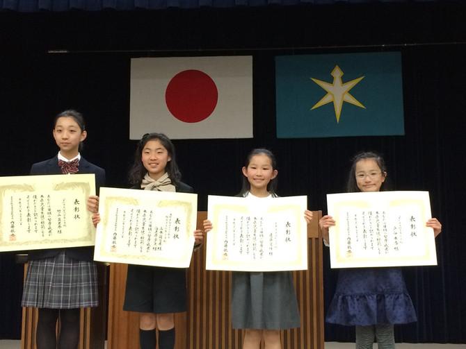 生徒教育奨励賞☆おめでとう!